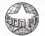 לוגו רדיו הכוכב