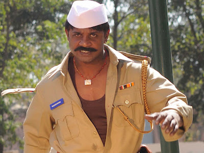 Bheema Theeradalli Kannada stills
