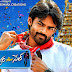 Subramanyam for Sale 1st Day Worldwide Collections