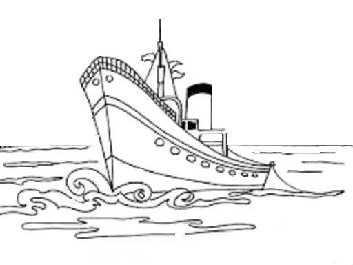 Gifs Animados De Pesca
