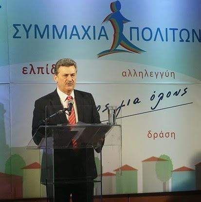 Κατέθεσε στο Πρωτοδικείο το ψηφοδέλτιό του ο Βασίλης Νανόπουλος «Συμμαχία Πολιτών»