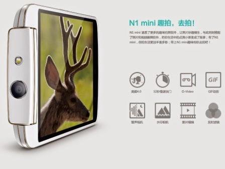 Oppo N1 Mini Berfitur Kamera 13 Megapiksel