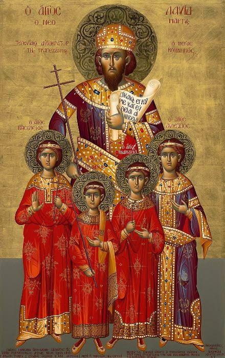 Αγ.Νεομάρτυς Γεώργιος(Υιός Αγ.Δαβίδ Κομνηνού)