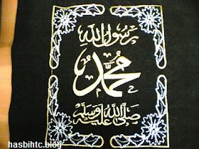 Cara Berbuka Dan Sahur yang Baik Menurut Nabi Muhammad SAW