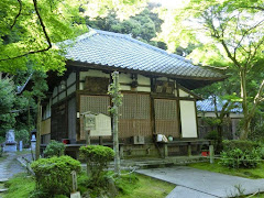 京都:清閑寺