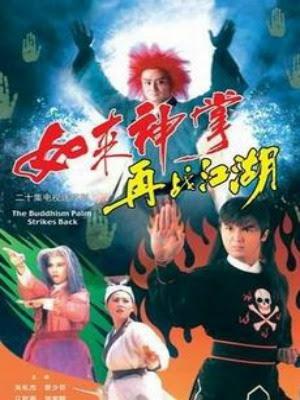 Như Lai Thần Chưởng Tái Chiến Giang Hồ - The Buddhism Palm Strikes Back (1991) - USLT - 26/26