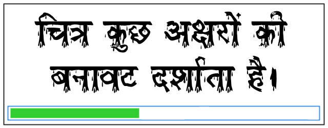 kruti dev 410 hindi font