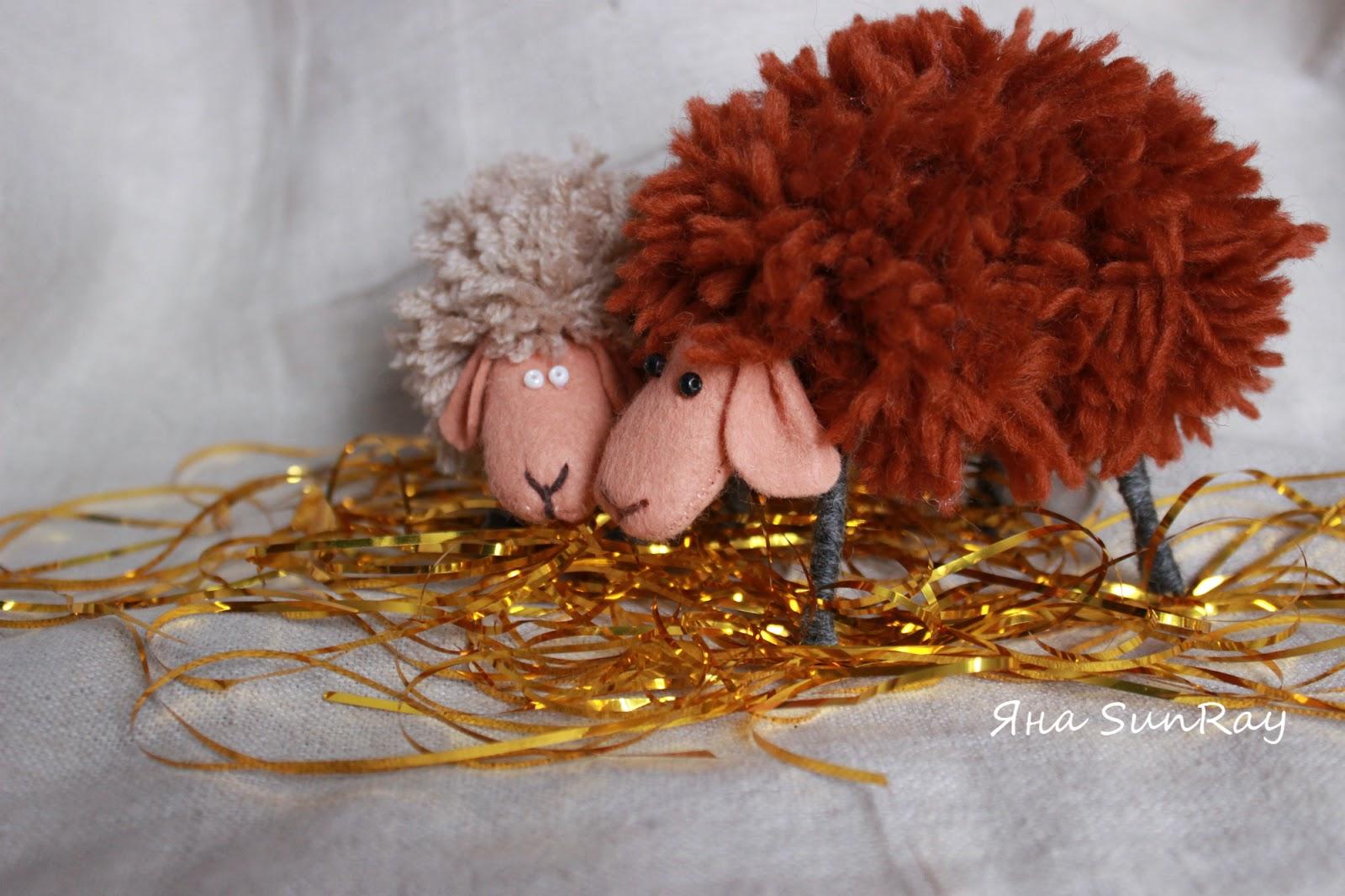 года своими руками, настроение своими руками,хендмейд, овечка своими руками, мастерим с детьми