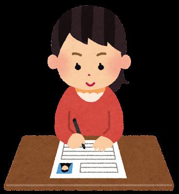 履歴書を書いている人のイラスト(女性)
