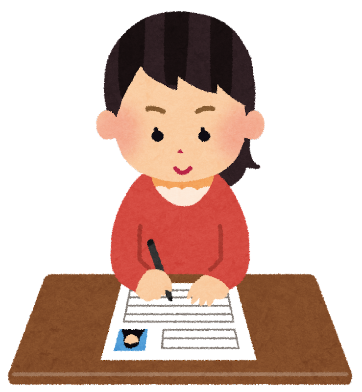 国家公務員の求人の履歴書に書く志望動機の書き方・例文