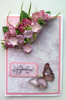 Цветы из фоамирана для открытки с 327