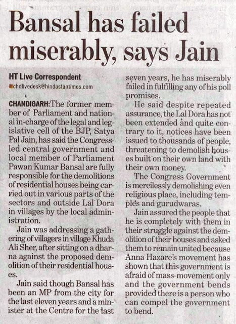 Bansal has failed miserably, says Jain