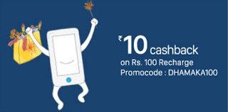 paytm 100% cashback diwali offer coupons are here  1. Go Paytm site HERE and app 2.recharge with 50rs or more ( Maximum cashback is Rs 50 only)  3.Apply Promo Code DHAMAKA