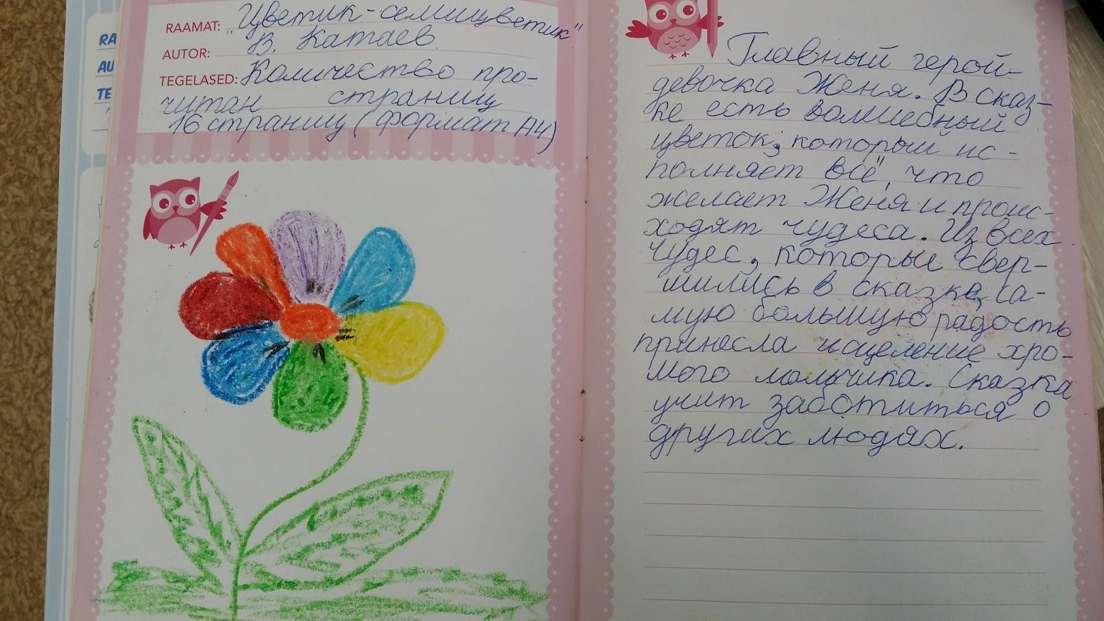 Юсуп рисунки и схемы для детей вязание 59