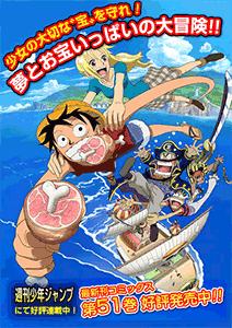 One Piece OVA 2 Sub Indo