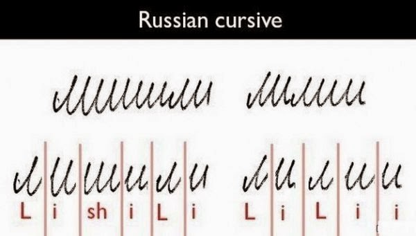 read in russian