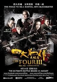 Free Watch Online The Four 3 / Si da ming bu 3 (2014)