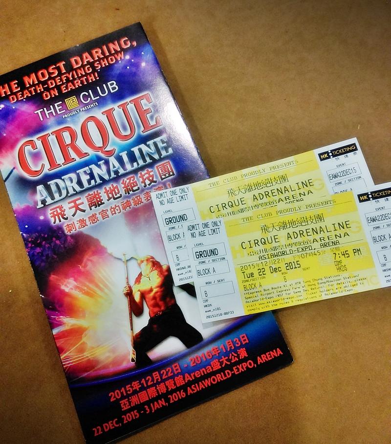 飛天離地絕技團(Cirque Adrenaline)