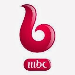 mbc bollywod, بث مباشر, قناة ام بي سي بوليوود, بث حي, بدون تقطيع