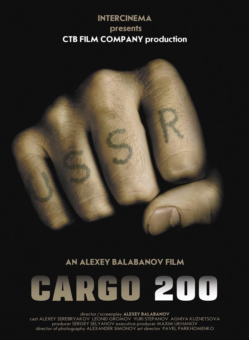Cargo 200 (Gruz 200) Poster