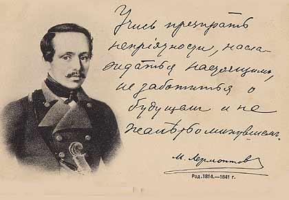 *статья о маскараде в лермонтовской энциклопедии*: