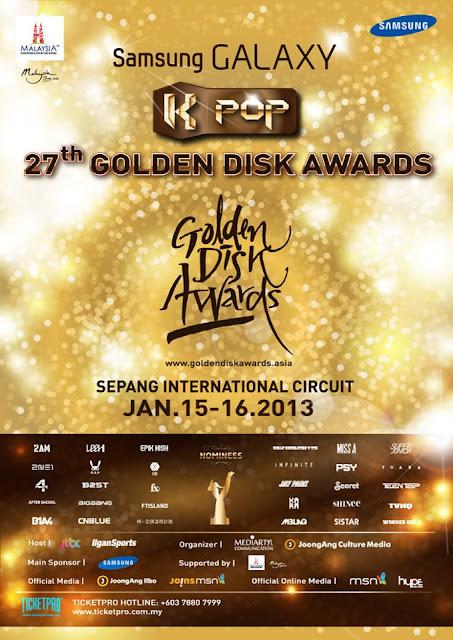 samsung-galaxy-kpop-golden-disk-awards