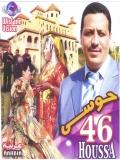 Housa 46-Ayadbib 3afach