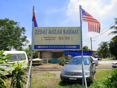 Fried-Siakap-Kedai-Makan-Rahmat-Kampung-Pasir-Putih-Pasir-Gudang-Johor