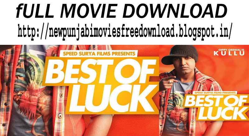 Best of luck full movie dowanload