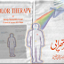 Color Therapy By Khwaja Shamsuddin Azeemi