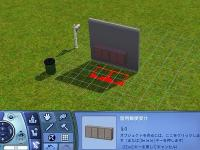 WallMailbox-11Edite3.jpg