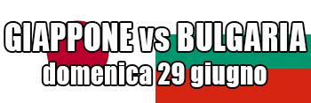 GIAPPONE vs BULGARIA: semifinale della QCW
