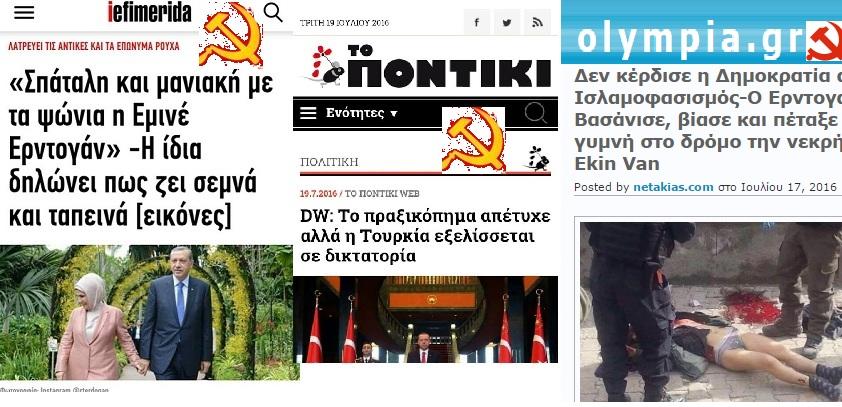 Γραμμή από τους Rothschild να ξεκινήσουν την «περιποίηση» του Ερντογάν…