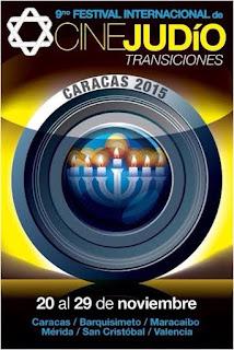 9no festival cine judio venezuela caracas