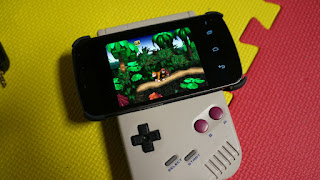 gameBoy+Android