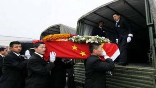 Chinese Engineer Killing