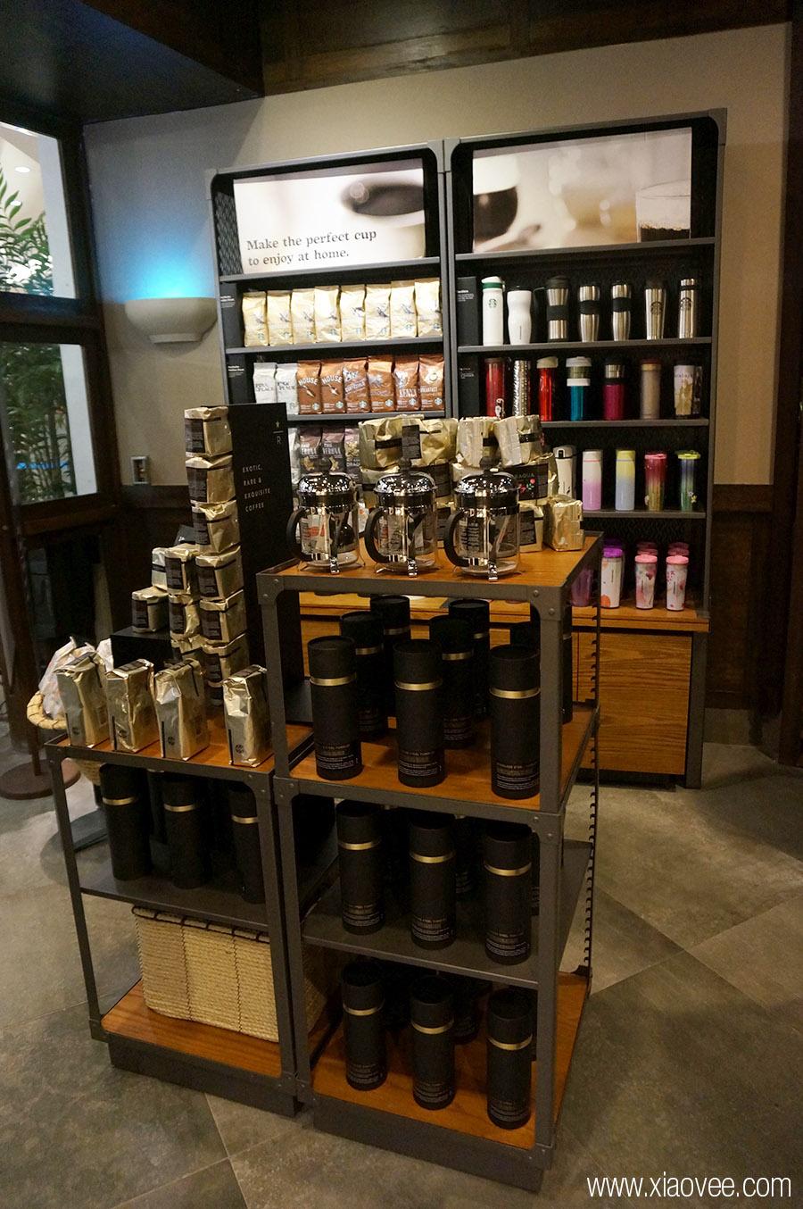 Starbucks Reserve in Surabaya