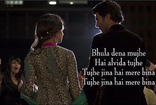 Bhula Dena: Aashiqui 2 FULL song with WORDINGS