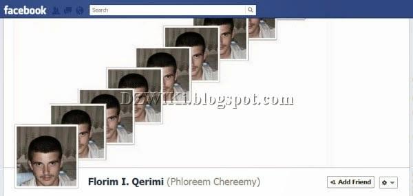قالب صور غلاف فيس بوك Facebook مع الصورة الشخصية PSD