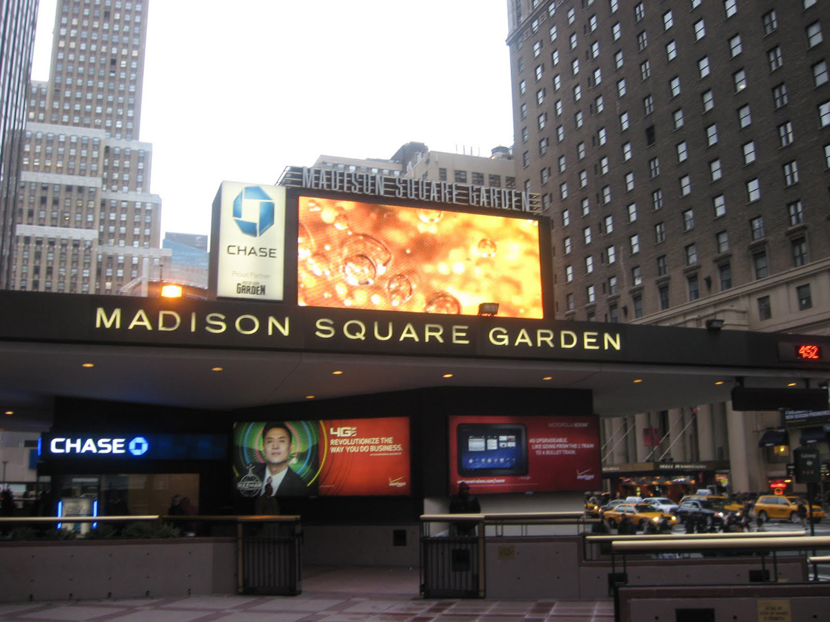 The world is good enough new york sites i would love to see Grand central to madison square garden