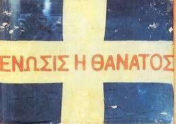 Επαναστατικά κινήματα στη Μακεδονία και την Κρήτη, «Αδελφότης» και η «Εθνική Άμυνα»,Θεόδωρος Ζιάκας και ο Τσάμης Καρατάσος,λοχαγός Κοσμάς Δουμπιώτης,Λιτόχωρο της Πιερίας,  Επισκόπου Κίτρους Νικόλαου,Συνέδριο του Βερολίνου, επαναστάτησε το 1866 η Κρήτη,ολοκαύτωμα στο Αρκάδι,