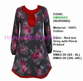 T-shirt-Hana-Muslimah-HM0065C