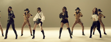 Brown Eyed Girls, Kill Bill