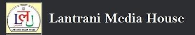Lantrani Media House