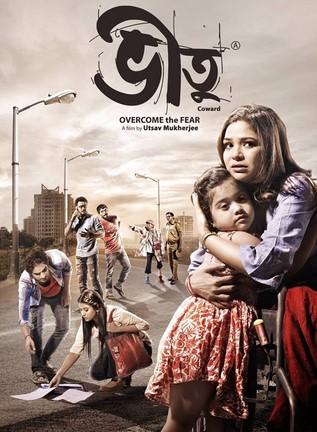 Bheetu (2015) Bengali Non Retail DVDRip 700MB