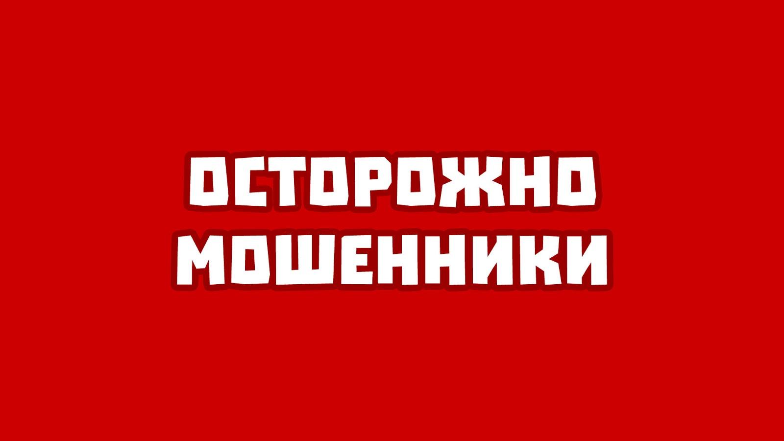 ООО «Нефтепромсевер»