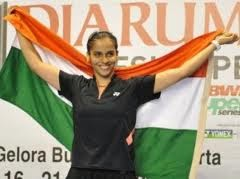 Saina Nehwal Wants To Be World Number One