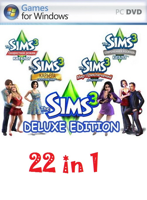 The sims 3 repack 2013 for Sims 3 store torrent