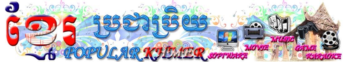 POPULAR KHMER