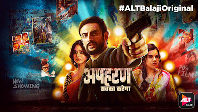 Poster Of Apharan Season 01 2018 Watch Online Free Download